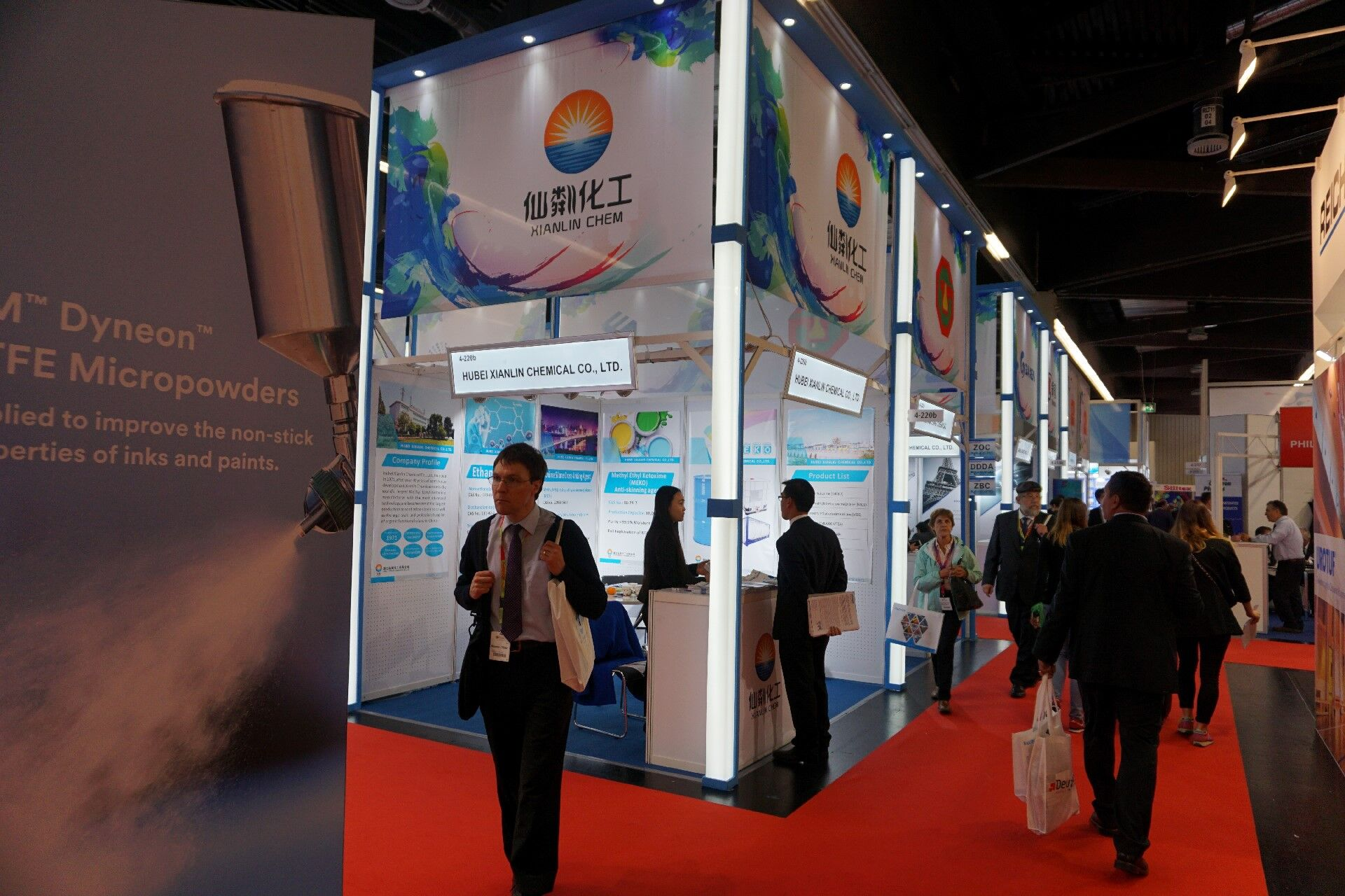 Hubei Xianlin Chemical Co., Ltd. in ECS 2017 in Germany
