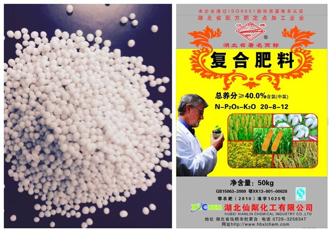 """Han River card"" 40% compound fertilizer"