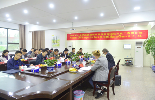 Hubei Xianlin Chemical Co., Ltd. through the site inspection of the OPCW successfully