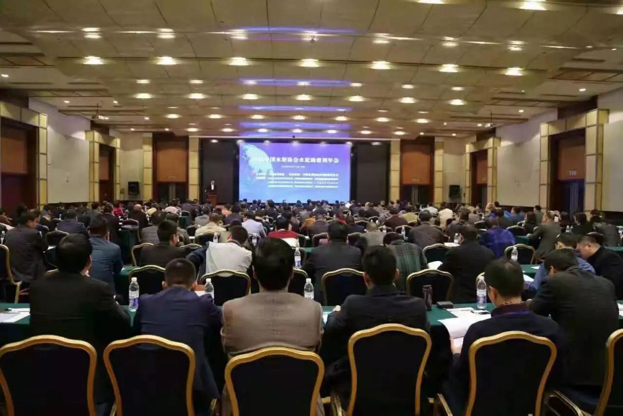 "Xianlin Chemical Attended ""2016 China Cement Association Annual Meeting on Cement Grinding Aid"""